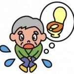 尿漏れ改善エクササイズ